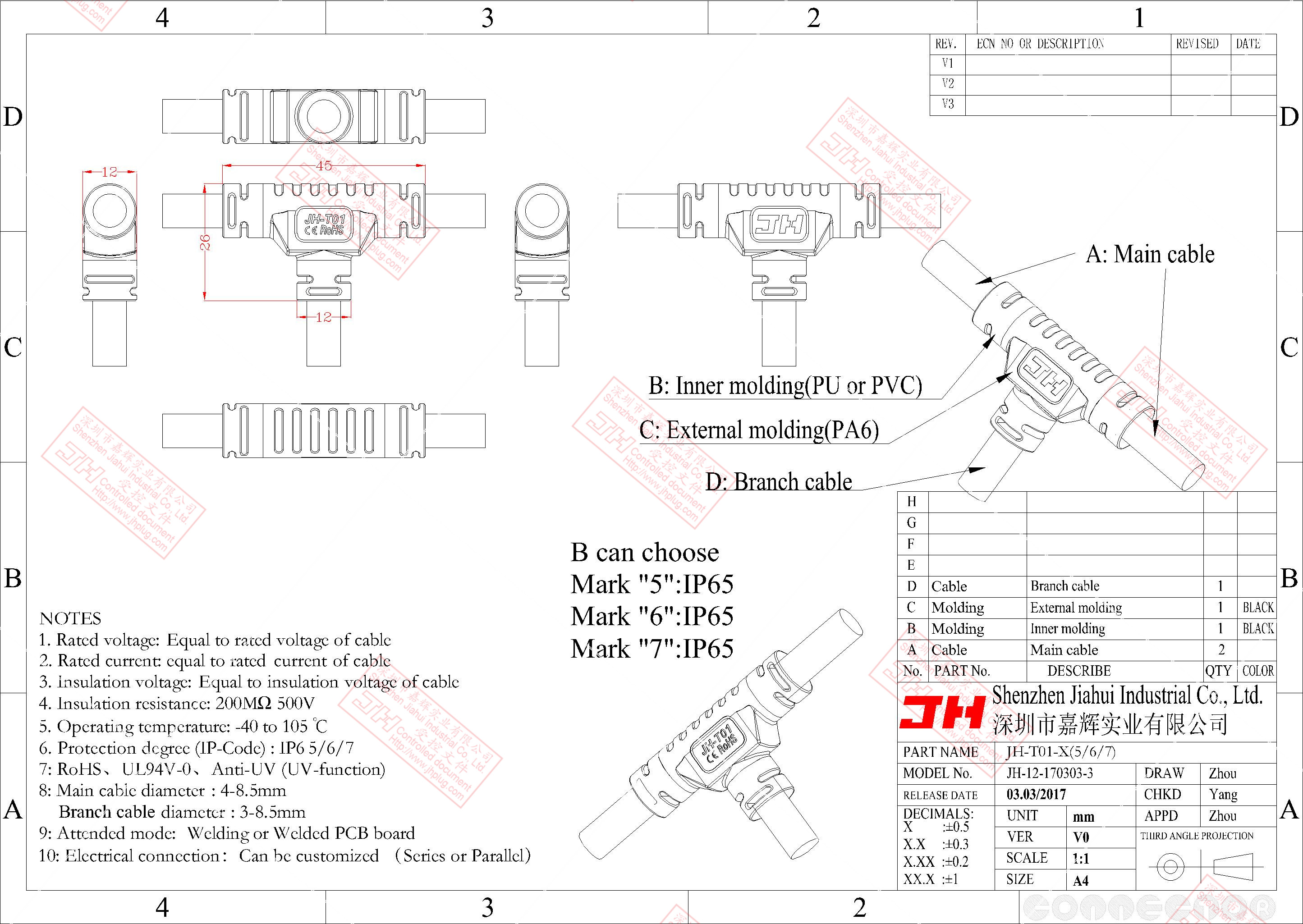 电路 电路图 电子 原理图 2890_2050